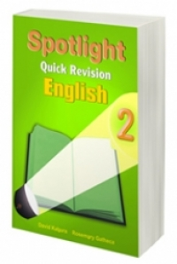Spotlight Quick Revision English 2
